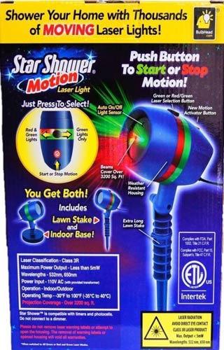 Star Shower As Seen on TV Motion Laser Lights Star Projector